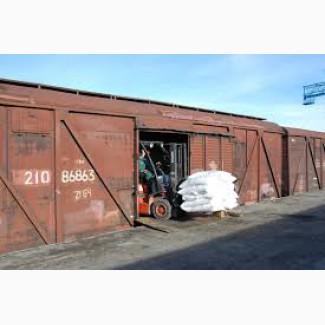 Сахар оптом с завода производителя от 70 тонн