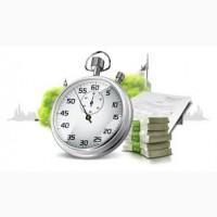 Реальный частный займ без риска