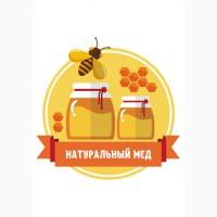 Продам исключительно натуральный мёд