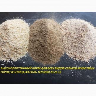 Высокопротеиновый корм для всех видов сельхоз животных
