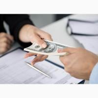 Срочная неотложная финансовая помощь за короткий срок