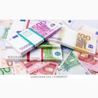 Получить финансовую помощь