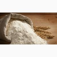 Продам пшеницу и муку всех сортов есть в наличи отруби